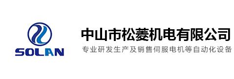 武汉华大伺服电机